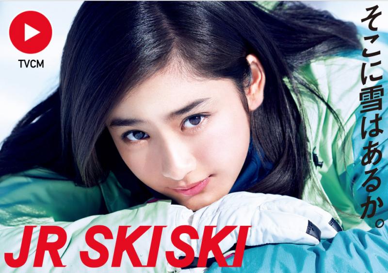 JR東日本鐵道每年都會推出「JR SKISKI」滑雪促銷廣告。(圖/作者提供)