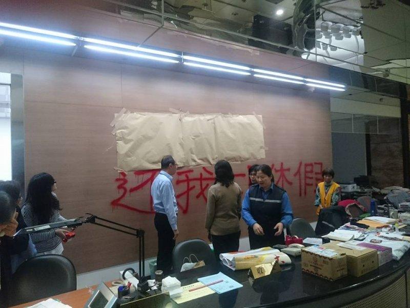 勞團「工鬥連線」在勞動部噴漆「還我七日休假」等字,結果,勞動部竟將「勞動部」3個字用紙遮起來,讓網友傻眼。(取自Po-Chien Chen臉書)