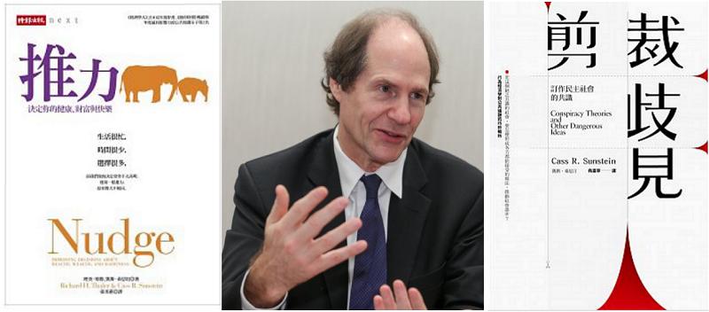 Sunstein(陳明仁攝)和他在台灣出版的兩本著作《推力》(時報出版)與《剪裁歧見》(衛城出版)。