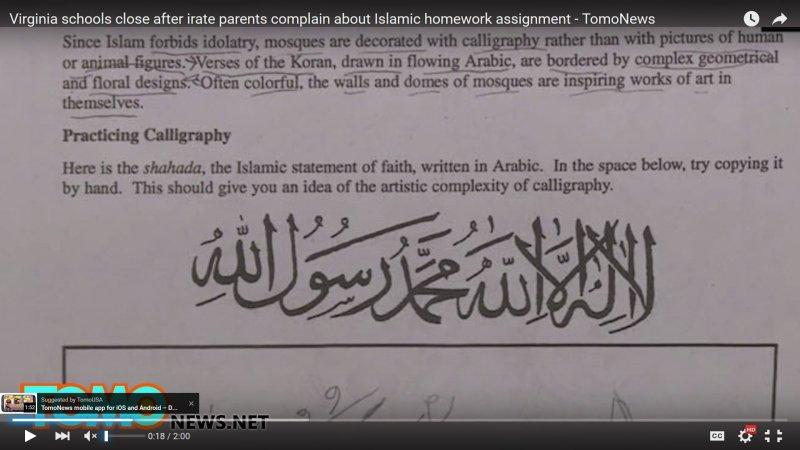 美國中學的一份阿拉伯文書法作業,引發軒然大波。(取自網路)