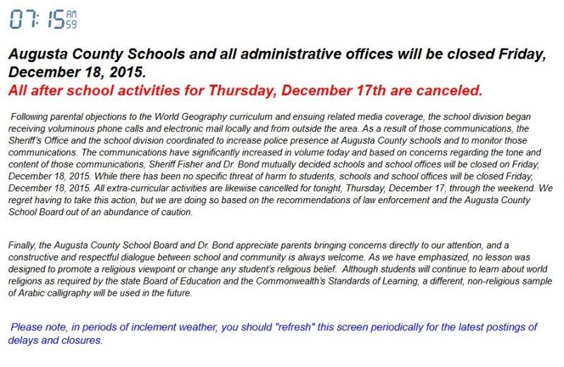 全郡公立學校停課公告