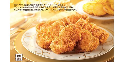 chicken7.jpg