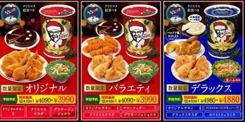 chicken4.jpg