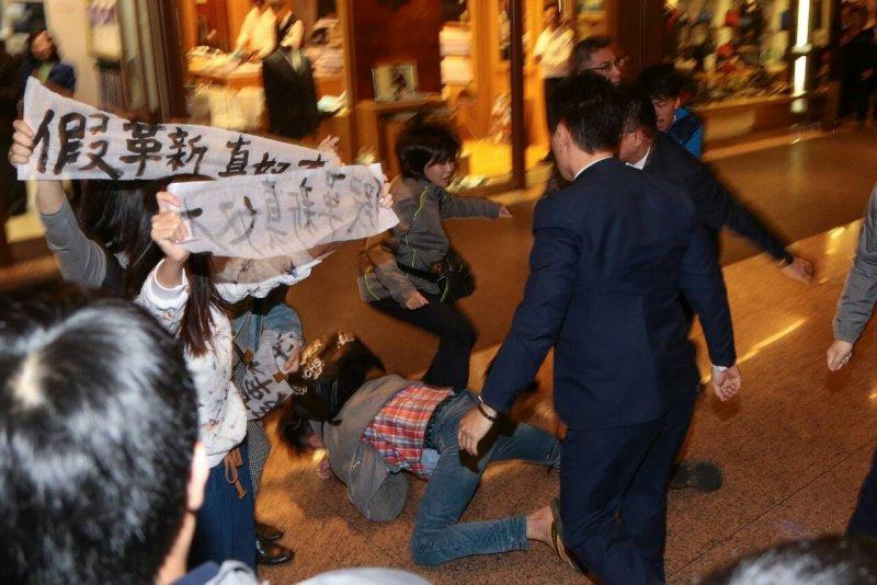 4RY4EJ民進黨總統候選人蔡英文與工商團體會談,勞工團體在場外抗議。(顏麟宇攝).JPG