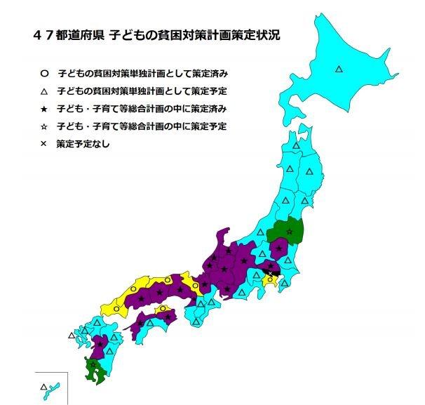 日本貧兒問題嚴峻,國內各地政府紛紛計畫推出對策,唯一沒有計畫推出對策的僅有東京都。(翻攝兒童貧窮對策中心)
