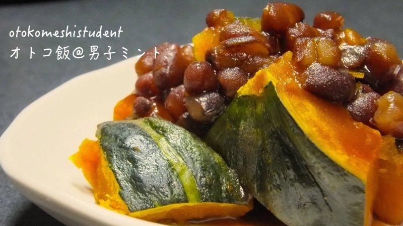 將紅豆與南瓜同煮的「いとこ煮」。(圖/Photozou)