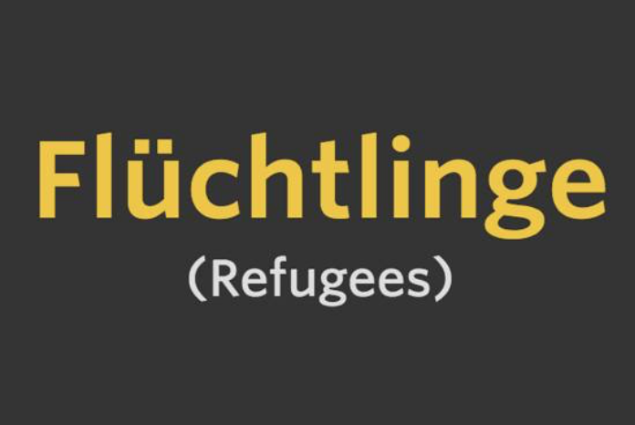 德國2015年度代表字:難民。