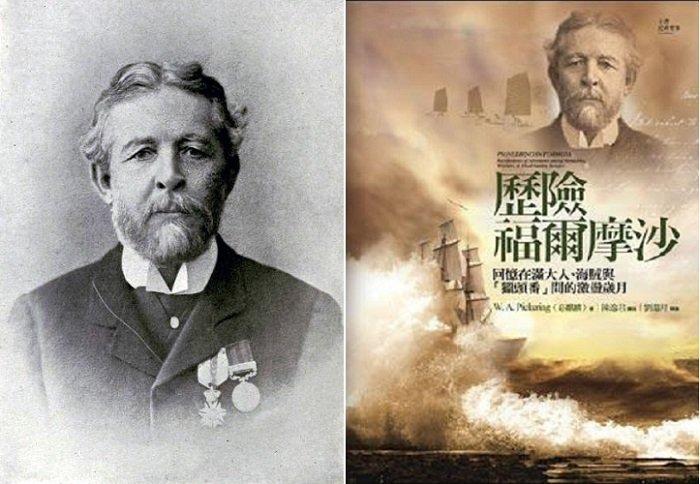 來台外籍人士中,被為「探險指數最高」的必麒麟,他的歷險記也翻譯出版(右,前衛出版)
