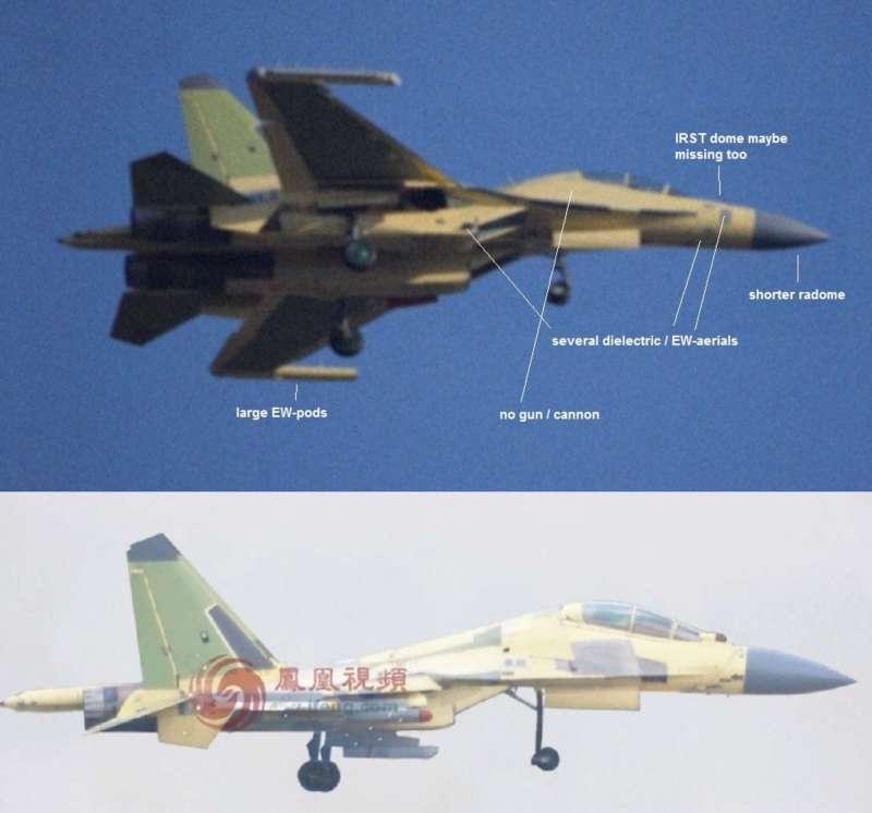 殲-16D。