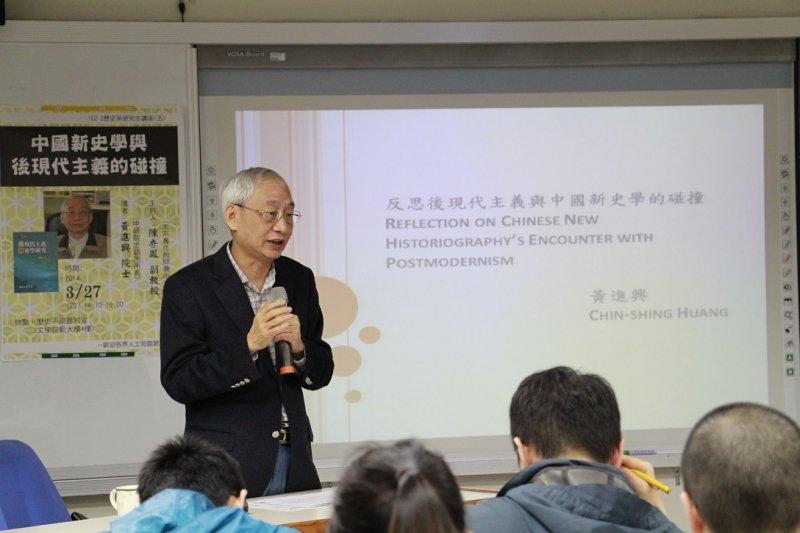 黃進興。(取自台灣大學網站)