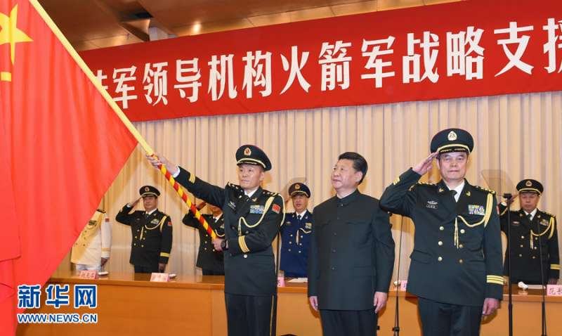 中央軍委主席習近平向陸軍、火箭軍、戰略支援部隊授予軍旗並致訓詞。(新華社)