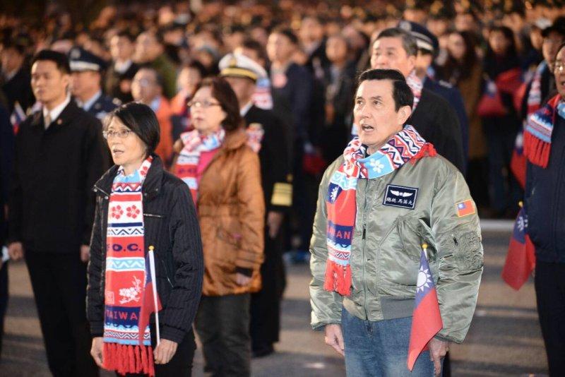 2016年元旦總統府升旗典禮,馬英九、周美青(林俊耀攝)