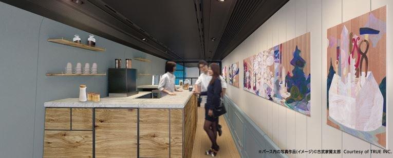 咖啡廳的假想樣貌,牆上為古武家賢太郎的作品。(翻攝現美新幹線官網)