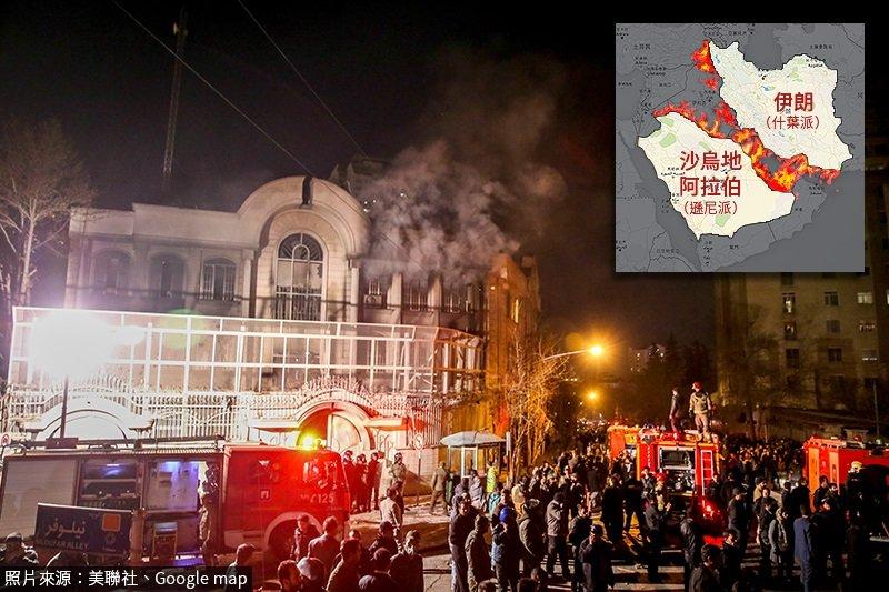 沙烏地阿拉伯處決什葉派教士,引發伊朗強烈不滿。(照片:美聯社,製圖:風傳媒)