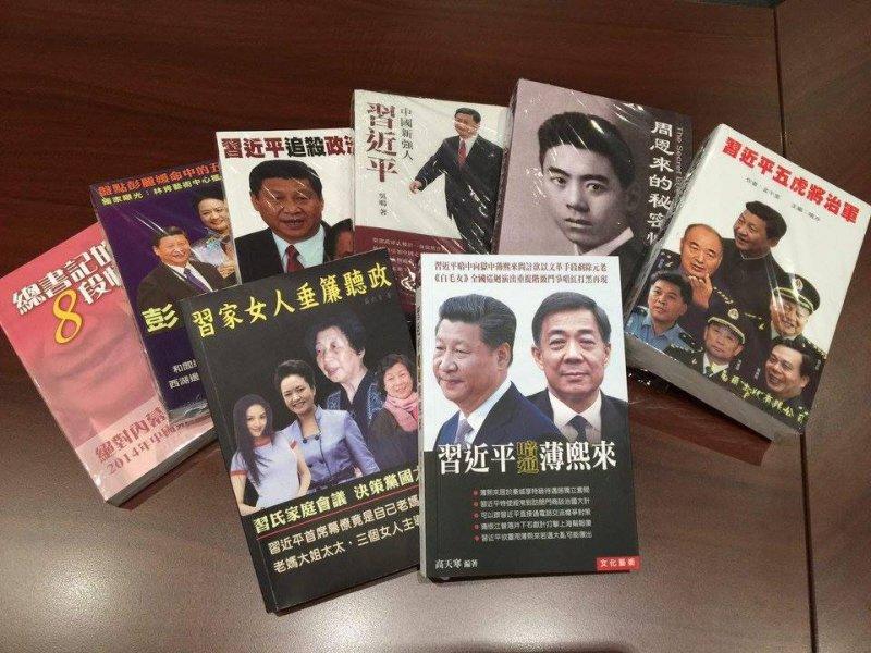 香港銅鑼灣書店於1994年,專售許多被中國列為禁書的中國政治書籍,使其小有名氣。(取自港支聯臉書)