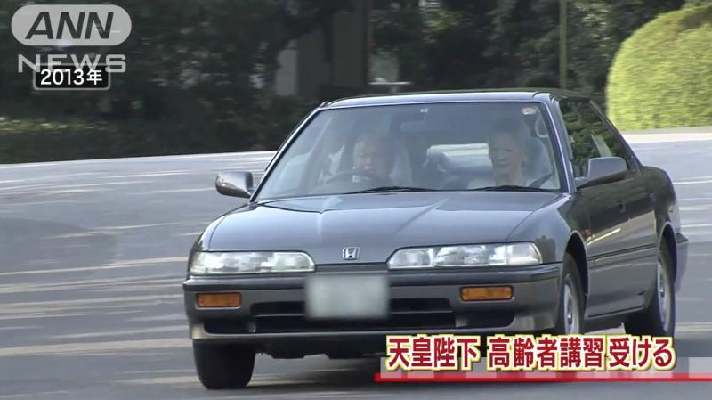 當今日本天皇座駕:1991年的HONDA「INTEGRA」。