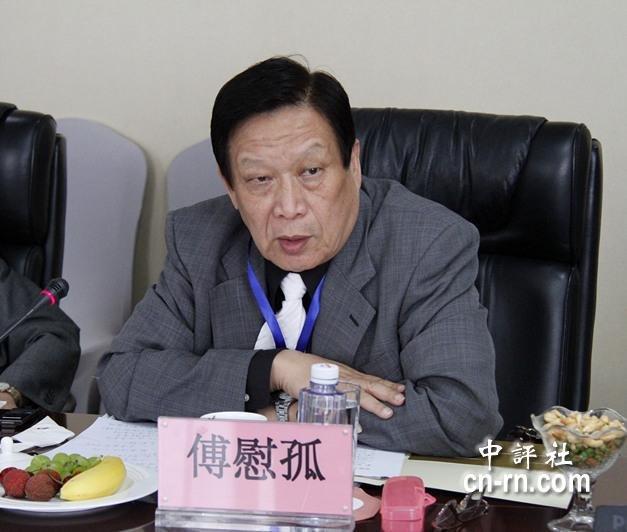國防部次長傅慰孤將軍曾回答時任副總統的呂秀蓮,「當時我在台海上空開著戰鬥機保衛國家,讓後方的你們有個安全的環境可以抗爭。」(中評社)