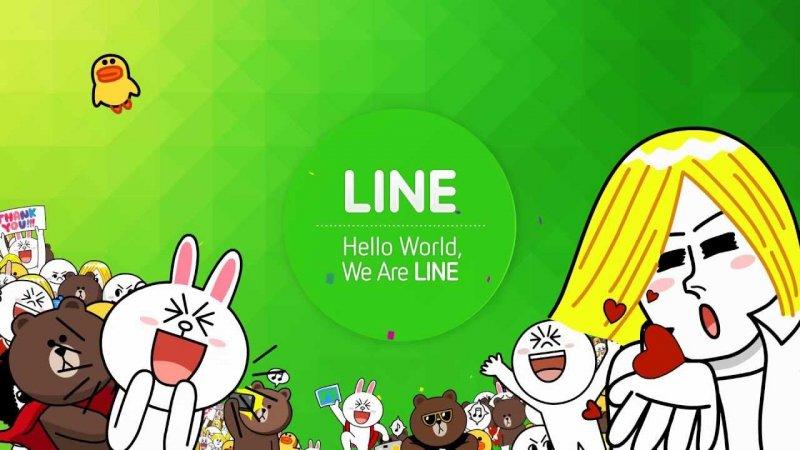 通訊軟體LIne。(取自Line網站)