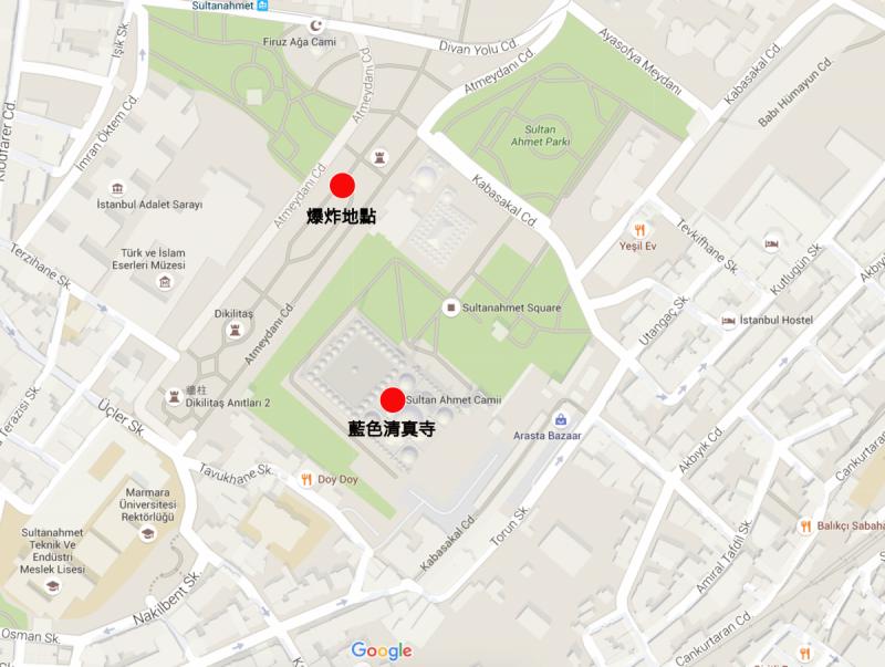 伊斯坦堡傳爆炸案,距離「藍色清真寺」僅200公尺。