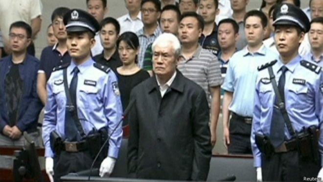 周永康是反腐中落馬的最大老虎。(BBC中文網)