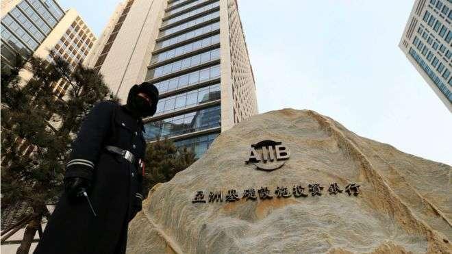 位於北京金融街的亞投行總部大廈。(BBC中文網)
