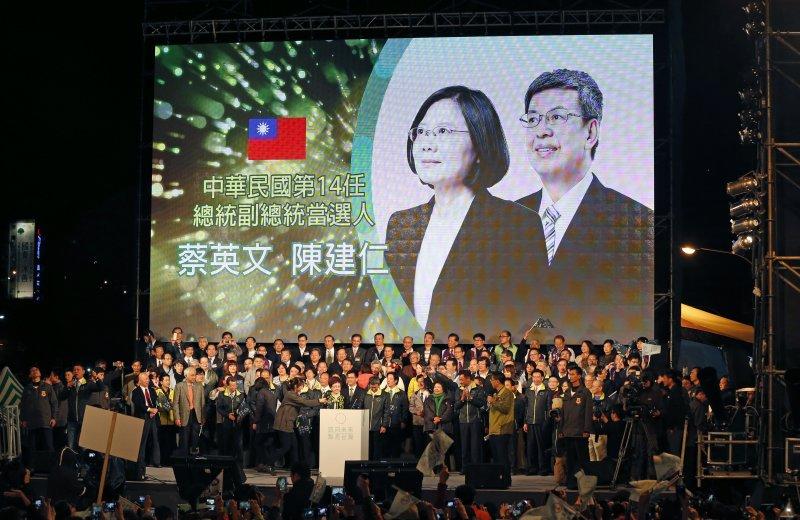 蔡英文當選台灣第一位女總統,台灣進入新時代(美聯社)