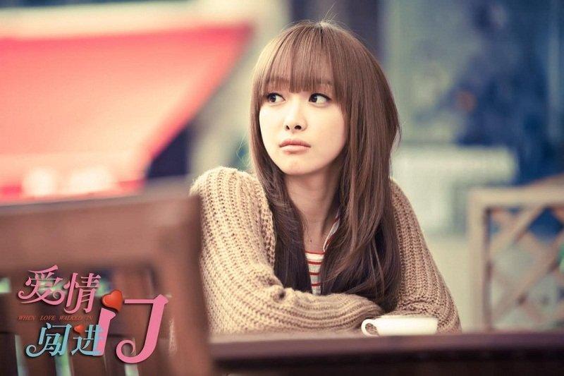 韓國女子團體宋茜,來自中國大陸。(取自臉書)