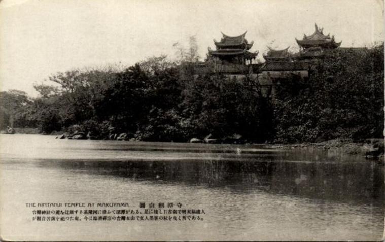1 臺北圓山劍潭寺.JPG