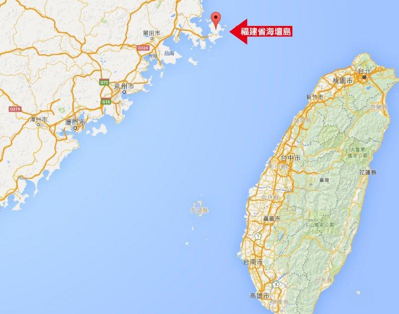 平潭在福建省轄下,由126個島嶼組成,主島海壇島面積271平方公里,是中國離台灣最近的地方。(取自Google Map)