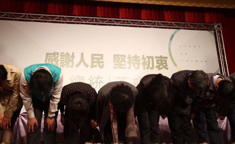 蔡英文率陳菊和台上11位立委當選人,向台下90度大鞠躬。(取自蔡英文臉書)