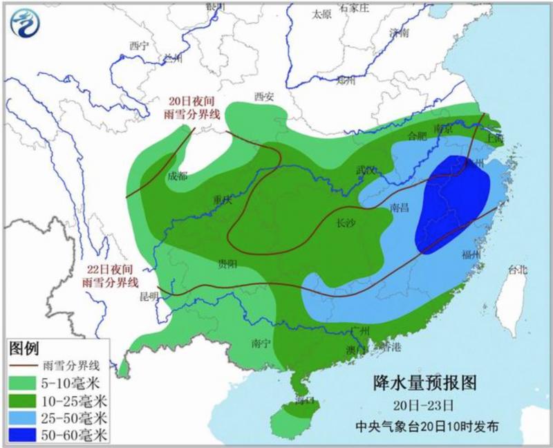 中國江南地區將有暴雪及低溫。(取自中國中央氣象局)