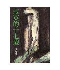 lienbook4.jpeg