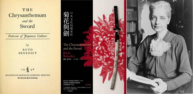 班乃迪克(維基百科)和1946年初版的《菊花與劍》(左),中文繁體新版(中)由遠足文化出版。