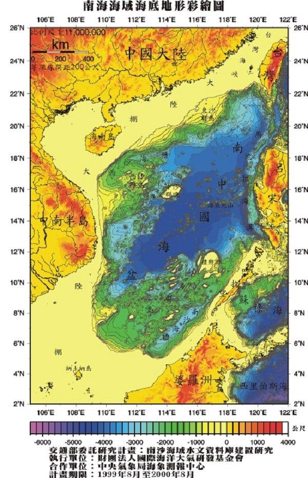 現今南中國海底海地形圖,白色箭頭處為鄭和群礁。(交通部提供)
