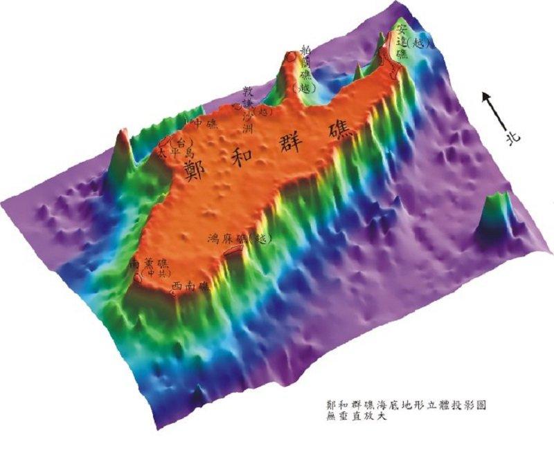 鄭和群礁海底地形立體投影圖,無垂直放大。(交通部提供 )