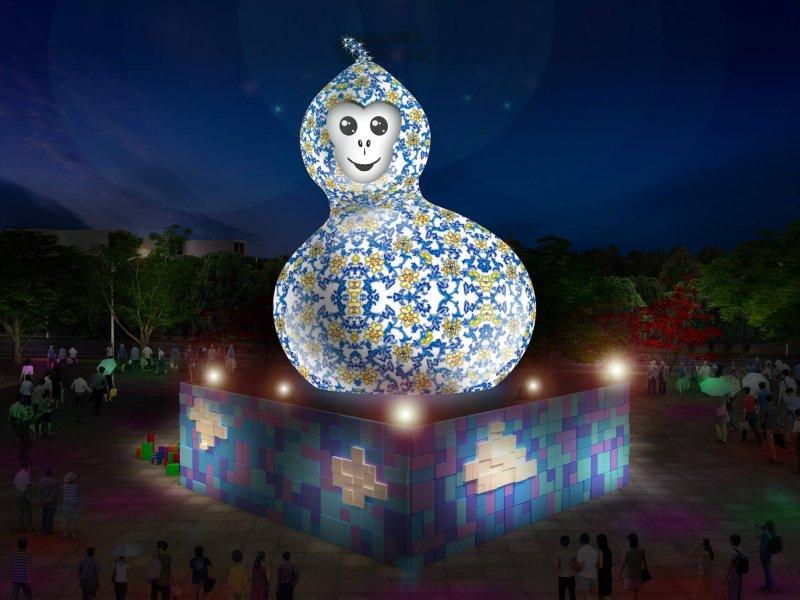 2016台北燈節主燈為以葫蘆形狀為造型的「福祿猴」,象徵多子多孫。(取自台北燈節臉書)