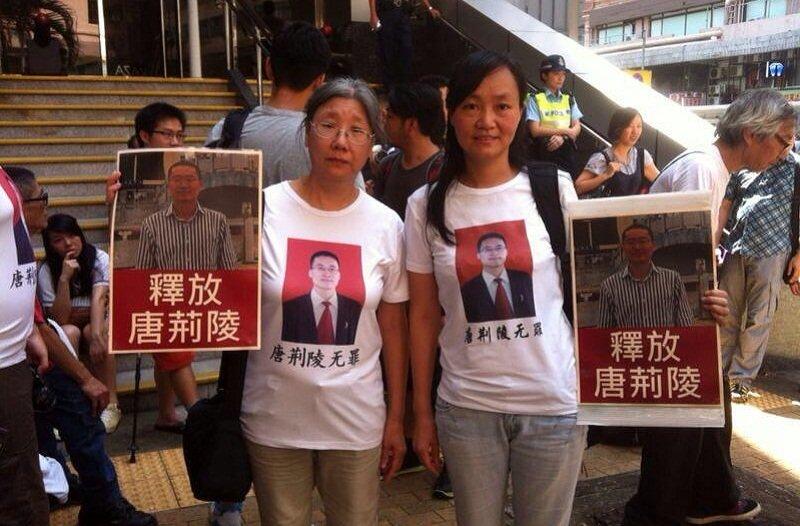 中國維權律師唐荊陵妻子汪艷芳(右),去年中赴港呼籲各界聲援並關切大陸人權狀況。