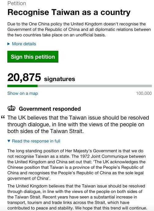 英國公民發起「承認台灣為一個國家連署」,英國政府5日回應「不承認台灣為國家」(取自Recognise Taiwan as a country)