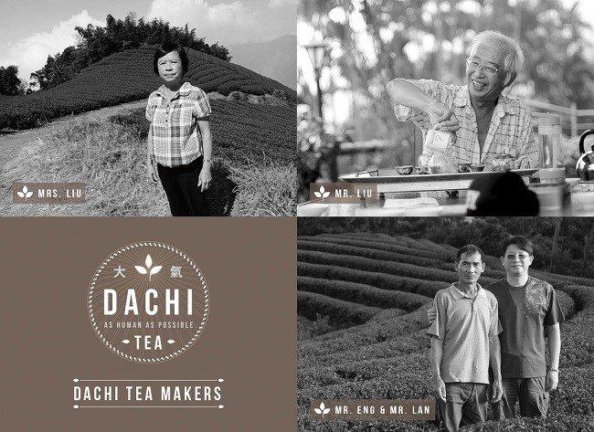 (圖/Dachi Tea提供)