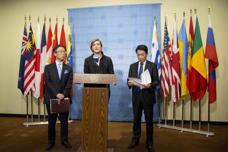 日本駐聯合國代表吉川元偉(左)、美國駐聯合國大使鮑爾(中)及南韓駐聯合國大使吳俊(Oh Joon)(美聯社)