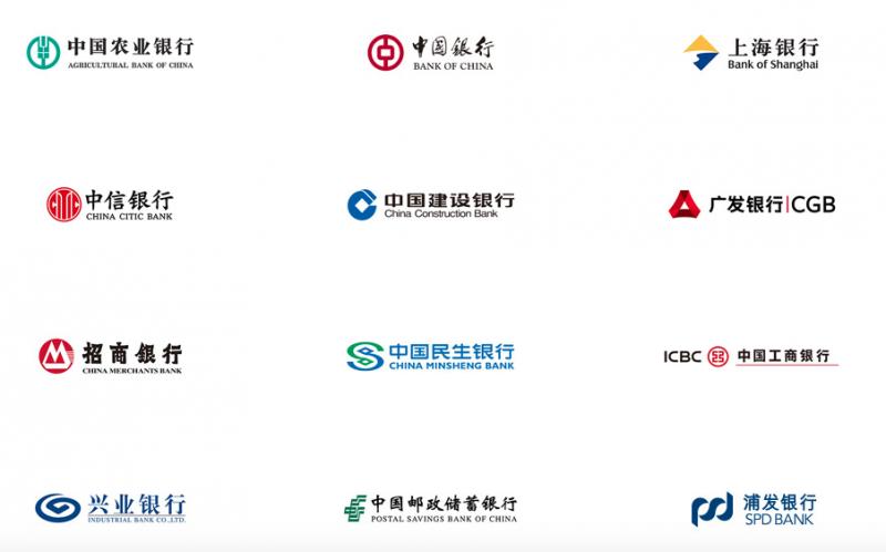 目前已12家銀行與蘋果合作,未來預計再增加7間。(截自蘋果中國官網)