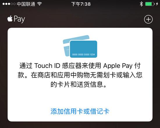 應用程式Wallet更新之會便會出現此項服務。(取自網路)