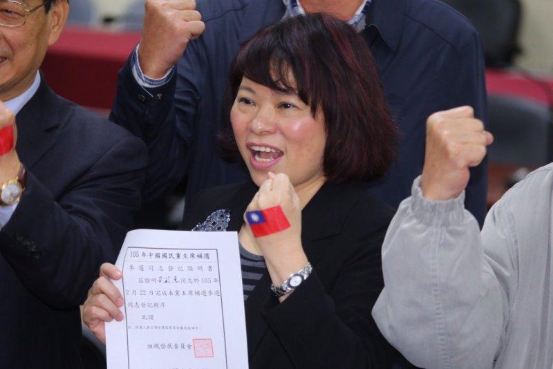 20160222-SMG0045-019-黃敏惠登記參選國民黨主席補選-蔡耀徵攝.jpg
