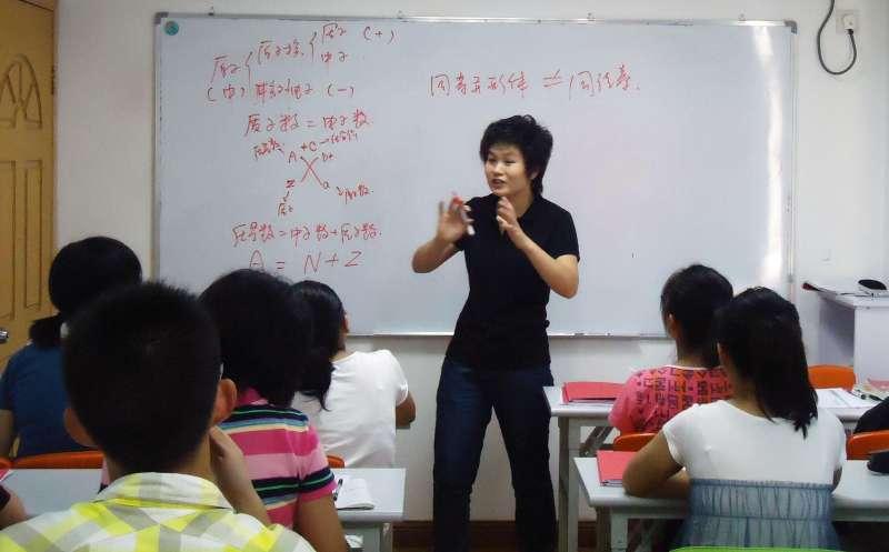 上海的一家補習班(取自網路)