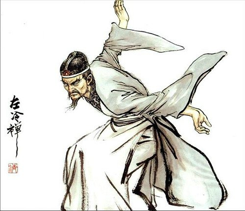 左冷禪在《笑傲江湖》中為嵩山派掌門,雖然自稱正道,但他為了成就武林霸主的野心,行事風格頗為小人,多令武林同道不齒。(取自百度百科)