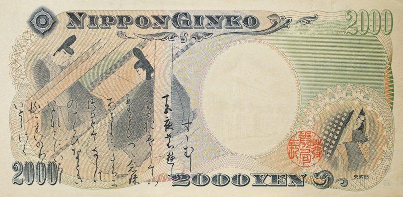 2000日圓紙鈔取自《紫式部日記繪卷》中藤原道長拜訪紫式部的畫面。(圖/天下文化提供)