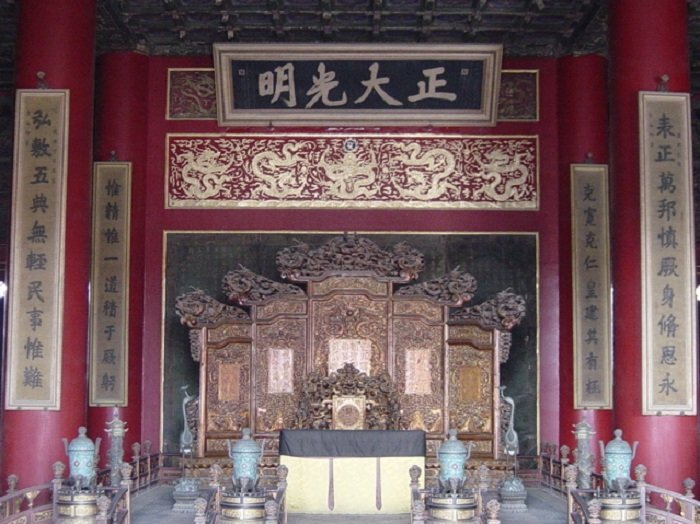 乾清宮的正大光明匾。(維基百科)