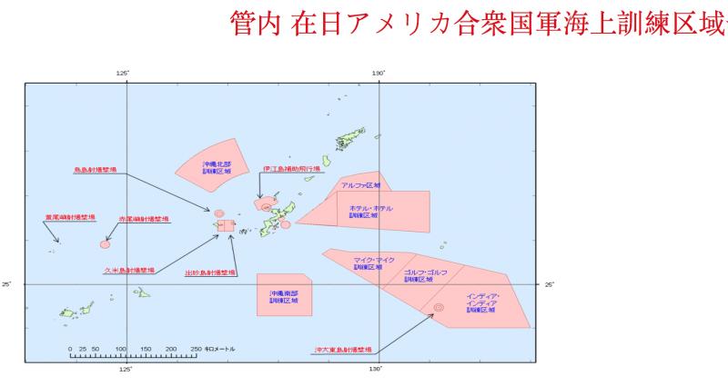 根據海保廳資料,隸屬釣魚台列嶼的黃尾嶼、赤尾嶼目前都被駐日美軍規劃為轟炸練習場。