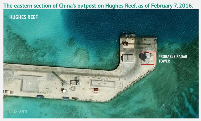 東門礁衛星空拍照。