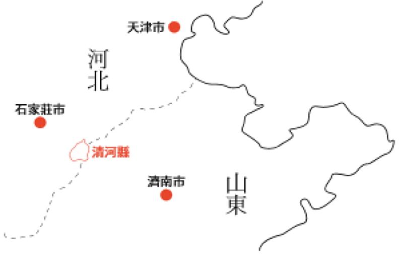 (圖/旅讀中國)
